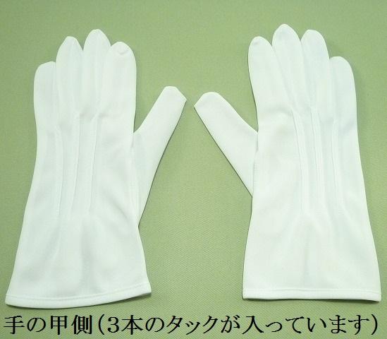 送料込 礼装用にぴったりのナイロン素材の白手袋 冠婚葬祭業に携わる方にはおすすめ 30 ナイロン白手袋 ホック付き メール便対応 1双 品質検査済 6双まで