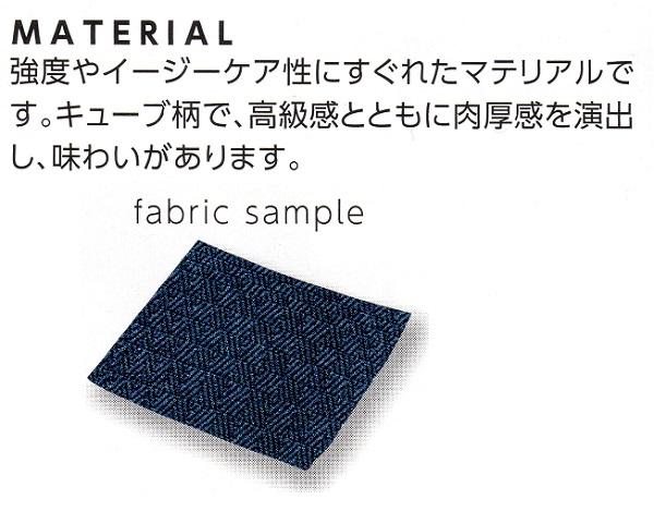 寅壱 7460-219 カーゴパンツ (M~LL)