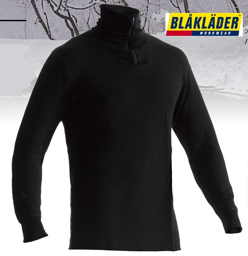 4894-1706 BLAKLADER アンダーウエア(上) XWARM (XS~XL)