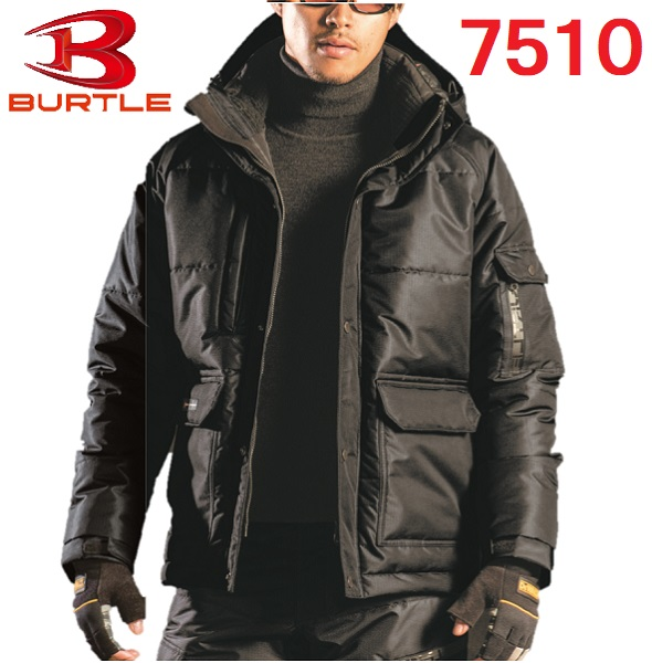 BURTLE(バートル) 7510 防寒ジャケット(ユニセックス) (3L~4L)
