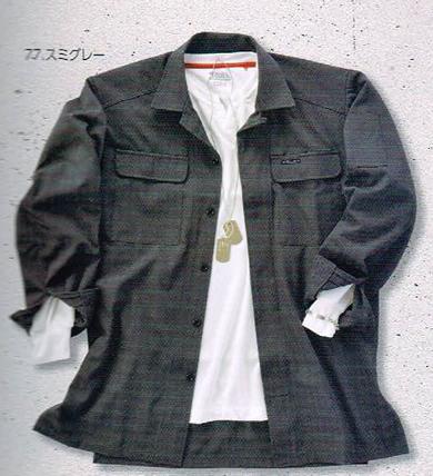 寅壱 鳶服 7810-143 ランキング総合1位 新作 M~LL ヒヨクオープン