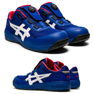 『安全靴』 アシックス ウィンジョブ CP209 Boaasics 新色 ウインジョブ 安全スニーカー 作業靴 ローカット 軽量 軽い セーフティーシューズ 靴 スニーカー メンズ 男性用 かっこいい おしゃれ ブルー ダイヤル式 滑りにくい 耐滑 耐油