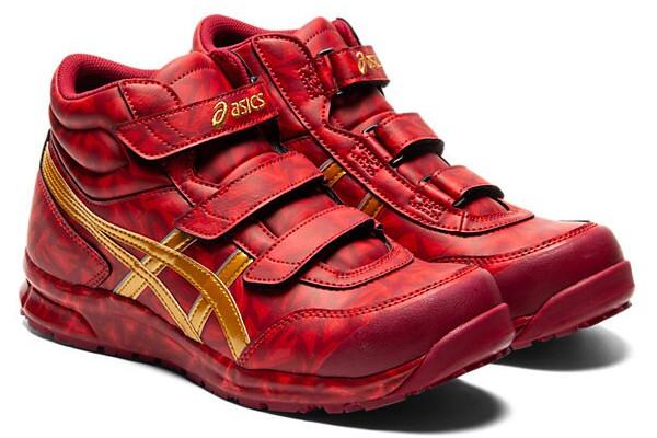 アシックス 安全靴 asics REDHOT 店舗販売限定品ハイカット マジック
