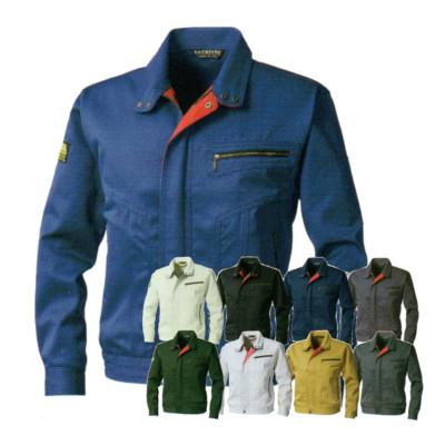 寅壱 価格 お求めやすく価格改定 作業服 カラーブルゾン3L 2530-147