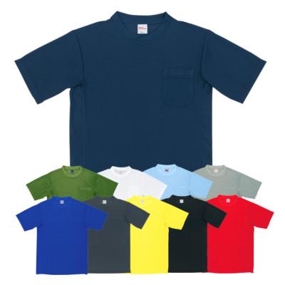 吸汗速乾 自重堂 店 Jichodo インナー 47684 S~5L 半袖Tシャツ セール価格