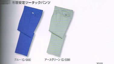 自重堂 大人気! Jichodo 作業服 30101 ツータック 70~106cm 形態安定 数量限定 パンツ