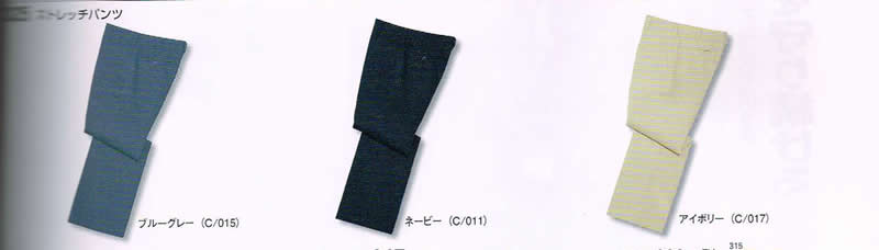 自重堂 超激安特価 Jichodo 作業服 325 いつでも送料無料 70~106cm ストレッチ パンツ