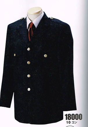 18000 XEBEC AS~B3L 四ッ釦 ジーベック 警備服 ジャケット