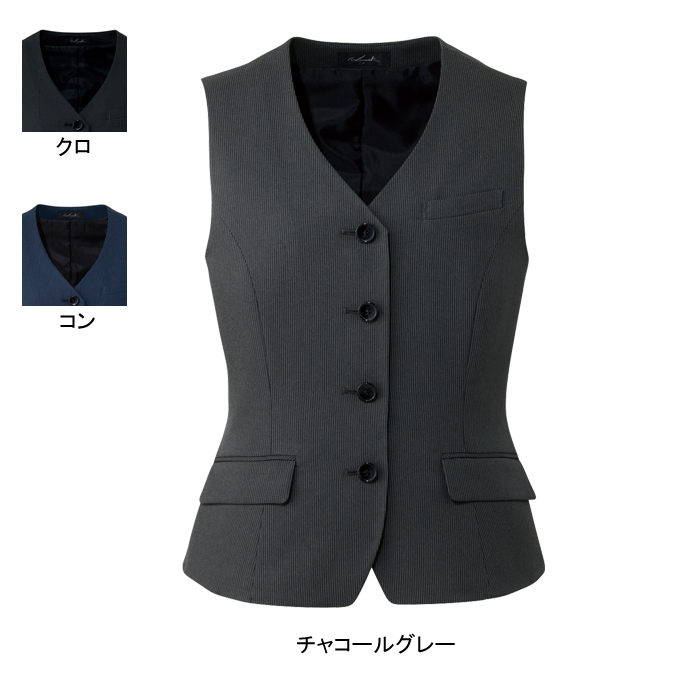 事務服・制服・オフィスウェア ピエ HCV9660 ベスト 21号~23号