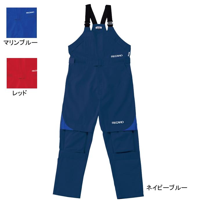 作業着 作業服 山田辰AUTO-BI 1-8630 レカロメディカルサロペット S~LL
