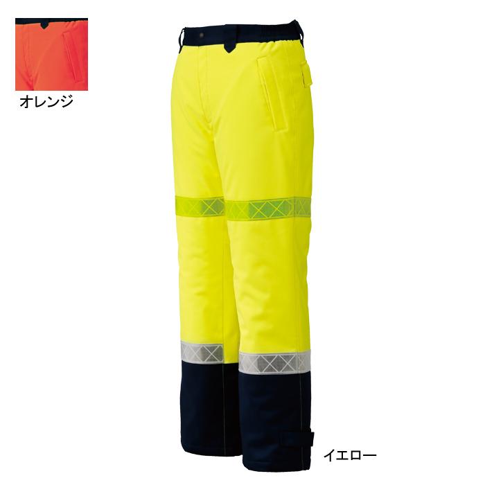 防寒着 防寒服 作業着 作業服 ジーベック 800 防水防寒パンツ M~5L