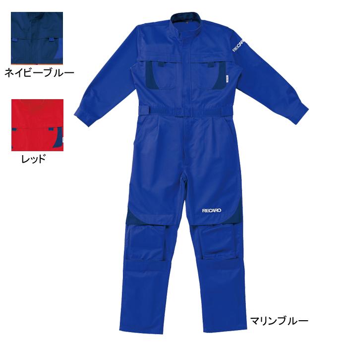 作業着 作業服 山田辰AUTO-BI 1-8620 レカロメディカルツヅキ服 つなぎ 4L~5L