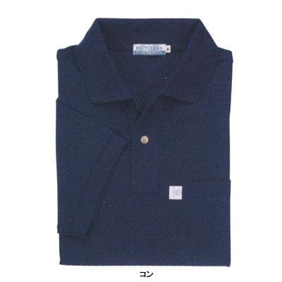 ジーベック 6150 半袖ポロシャツ カノコ ポリエステル50%(再生ポリエステル100%)・綿50% 吸汗性抜群 リサイクル素材 速乾性抜群 伸縮素材