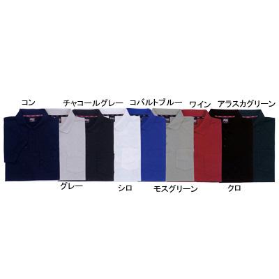 ジーベック 6122 半袖ポロシャツ ハニカムメッシュ ポリエステル100% 形態安定加工 速乾性抜群 吸汗性抜群 伸縮素材