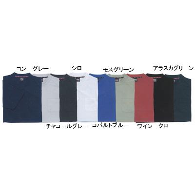 ジーベック 6124 半袖Tシャツ ハニカムメッシュ ポリエステル100% 形態安定加工 速乾性抜群 吸汗性抜群 伸縮素材
