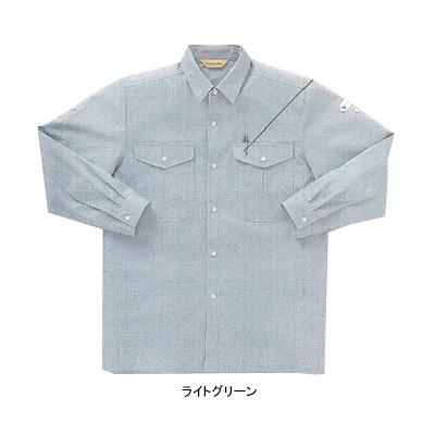 サンエス AD019 長袖シャツ M・ブルー4 作業着 作業服 シャツ 作業服から事務服まで総アイテム数10万点以上綺麗でOPZTwkXiu