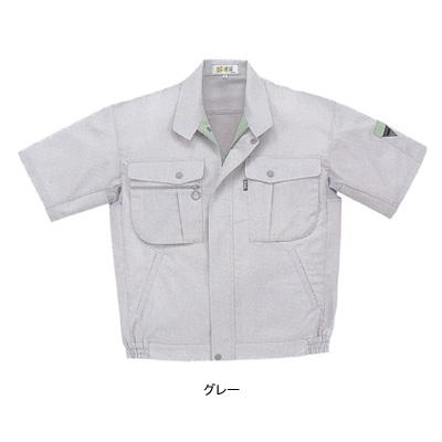 ジーベック 1911 半袖ブルゾン 二層糸ストレッチ 綿60%・ポリエステル40% 伸縮素材