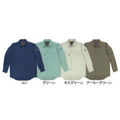 ジーベック 1353 長袖シャツ ウェザークロス 綿100% 伸縮素材