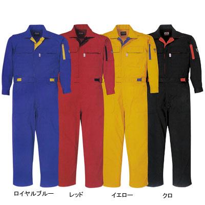 作業着 作業服 ジーベック 34005 続服 XL・レッド71 作業服から事務服まで総アイテム数10万点以上綺麗で丁寧な刺しゅう職人の店tsrdhCQ