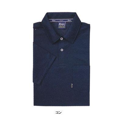 ジーベック 6140 半袖ポロシャツ スムースジャガード ポリエステル95%・綿5% 軽量素材 吸汗性抜群 通気性抜群 速乾性抜群 伸縮素材