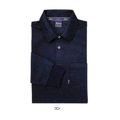ジーベック 6145 長袖ポロシャツ スムースジャガード ポリエステル95%・綿5% 軽量素材 吸汗性抜群 通気性抜群 速乾性抜群 伸縮素材
