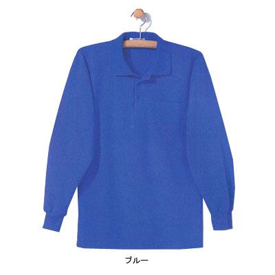 ジーベック 6130 長袖ポロシャツ カノコ 綿55%・ポリエステル45% イージーケア 伸縮素材 帯電防止素材 形態安定加工 抗菌防臭加工