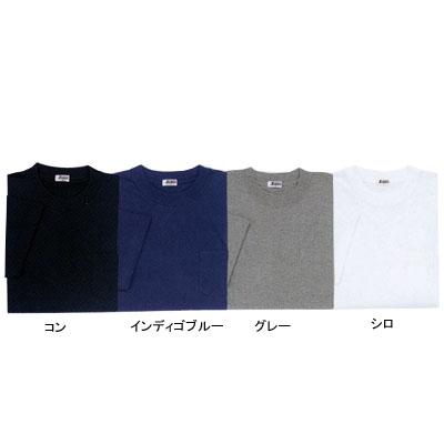 ジーベック 35000 半袖Tシャツ 天竺 綿100% 伸縮素材