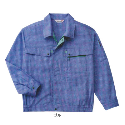 作業着 作業服 ベスト BS706 長袖ファスナーツートンブルゾン XL・ブルー 作業服から事務服まで総アイテム数10万点以上綺麗で丁寧な刺しゅう職人の店K1JlF3cT