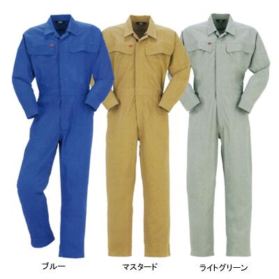 DON 999 ツナギ服 ツイル(中国製) コットン100% ストレッチ