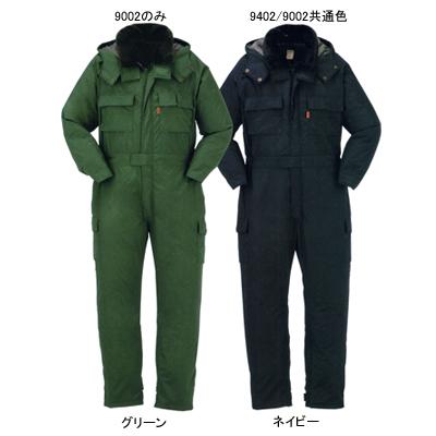 DON 9002 防寒ツナギ服 表:ウェザー(中国製)・ポリエステル65%・コットン35% 裏:キルト(中国製)・ポリエステル100% 撥水