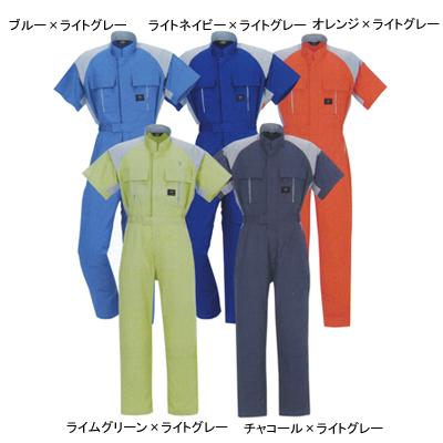 DON 411 半袖ツナギ服 バーバリー(中国製) ポリエステル65%・コットン35% 膝ストレッチ(膝のみ内側ストレッチ素材) 帯電防止