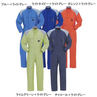 DON 412 ツナギ服 バーバリー(中国製) ポリエステル65%・コットン35% 膝ストレッチ(膝のみ内側ストレッチ素材) 規格適合商品JIS T-8118静電気帯電防止作業服