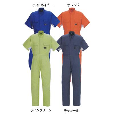 DON 413 半袖ツナギ服 バーバリー(中国製) ポリエステル65%・コットン35% 膝ストレッチ(膝のみ内側ストレッチ素材) 帯電防止