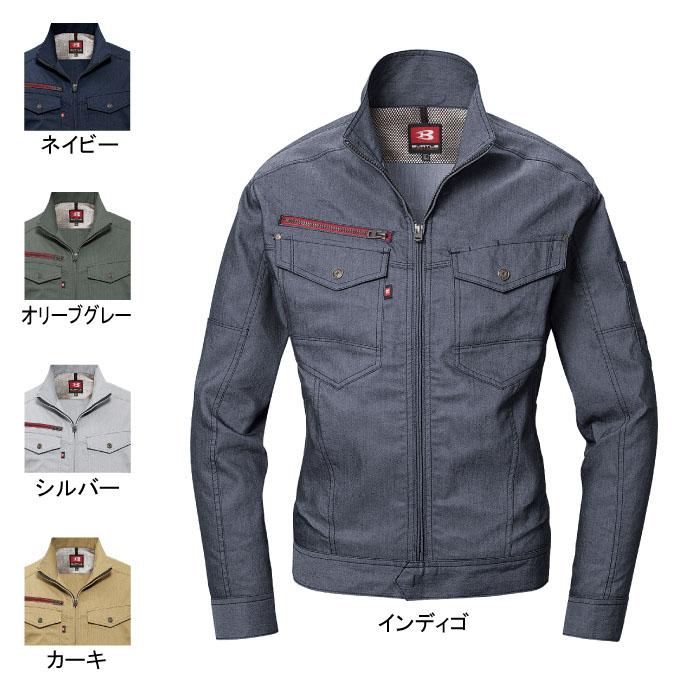作業服 7041 ジャケット バートル SS~LL 限定品 作業着 日本限定