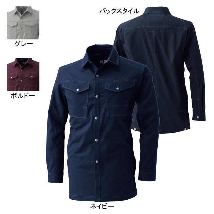 桑和 G.GROUND 545 長袖シャツ 綿98%・ポリウレタン2% ストレッチレベル3(伸縮率20%以上) 消臭