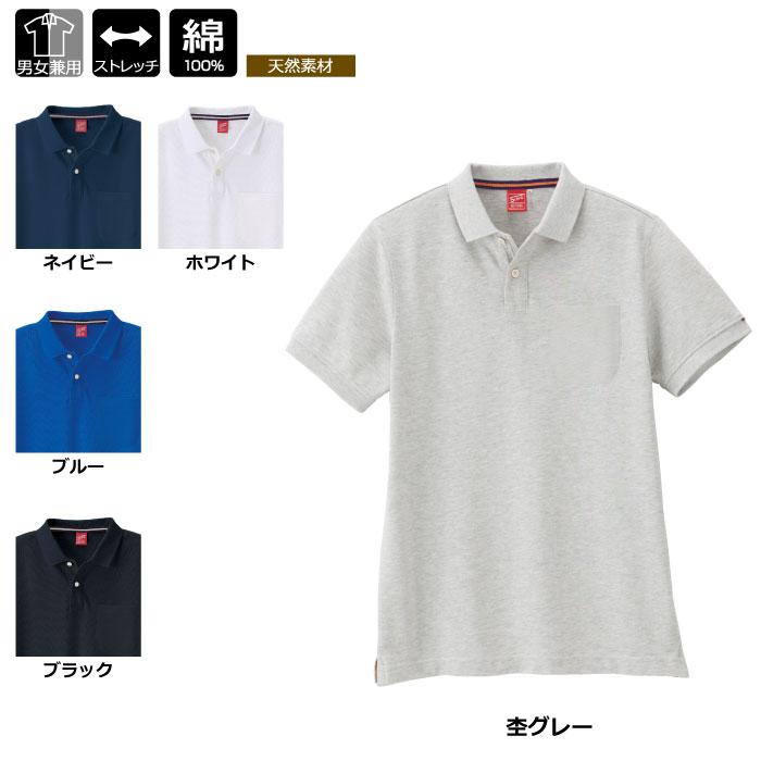 サンエス SA10110 半袖ポロシャツ カノコ 綿100% ストレッチ