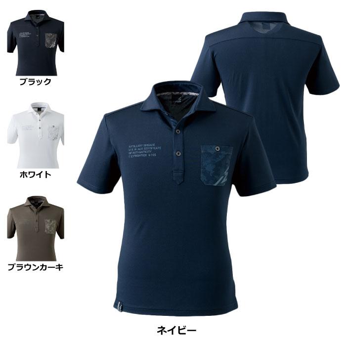 アイズフロンティア 705 ストレッチドライ半袖ポロシャツ