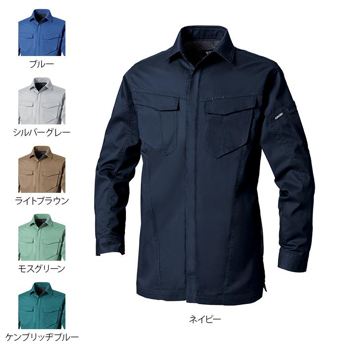 作業服 SOWA 桑和 3008-02 長袖シャツ 4L:作業服・空調服・防寒着キンショウ