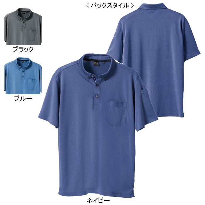 桑和 G.GROUND 7045-51 半袖ポロシャツ(胸ポケット付き) ポリエステル100%(4.4oz 150g/m2) ストレッチ 吸汗速乾 消臭 ソフト加工 イージーケア