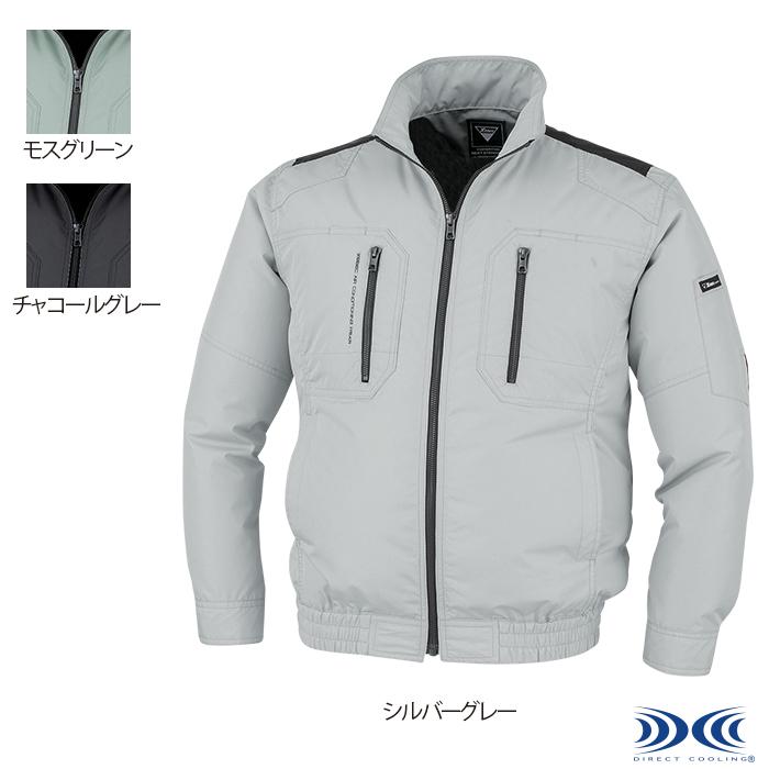 ジーベック XE98008 空調服TM長袖ブルゾン 高密度ポリエステルタフタ ポリエステル100% 肩当て、肘当て補強布付き ファン無し単品