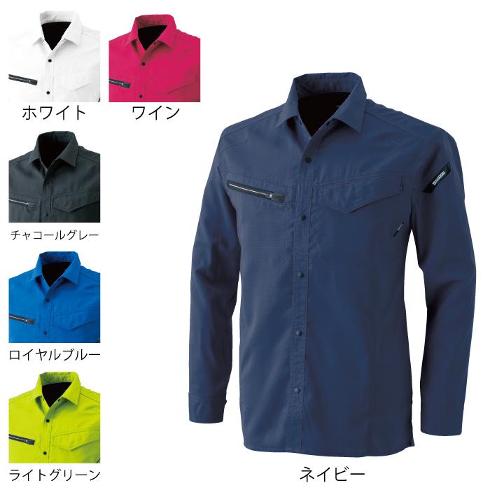 藤和 TS DESIGN 8105 AIR ACTIVEロングスリーブシャツ ストレッチエアーリップ(導電繊維混入) ポリエステル90%・綿10% ストレッチ 通気性 形態安定性 製品制電JIS T8118適合品
