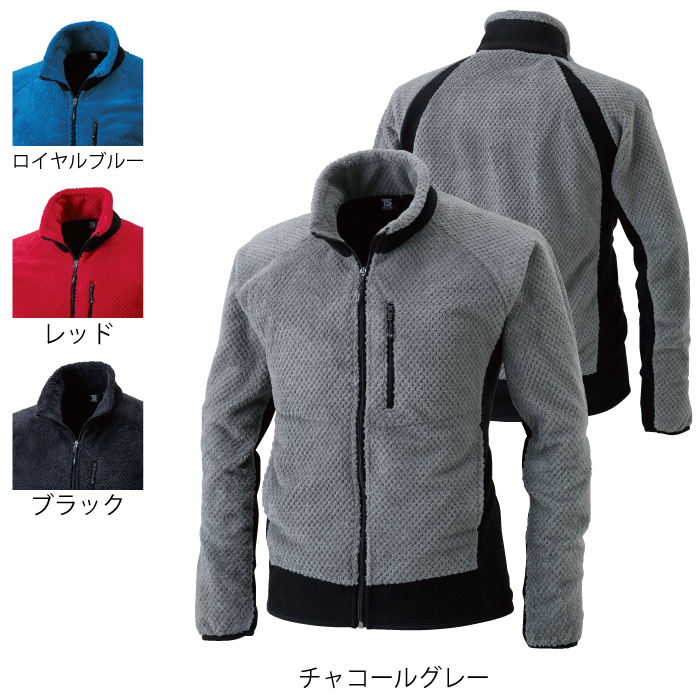 藤和 TS DESIGN 4236 マイクロファーロングスリーブジャケット マイクロファー素材:ポリエステル100% フリース素材:ポリエステル100% ストレッチ 保温性 超ソフト風合い 透湿