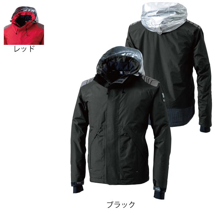 作業服 作業着 藤和 TS DESIGN 18246 メガヒートES防水防寒ジャケット S~LL