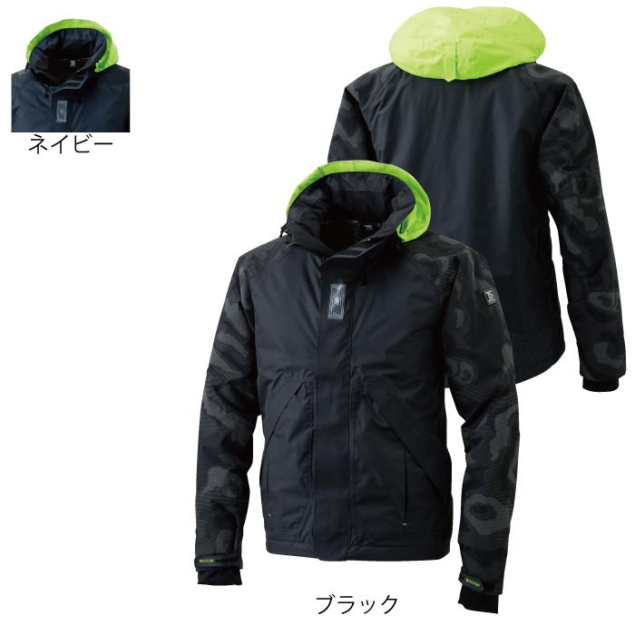 作業服 作業着 藤和 TS DESIGN 18236 メガヒートフラッシュ防水防寒ジャケット 3L~4L