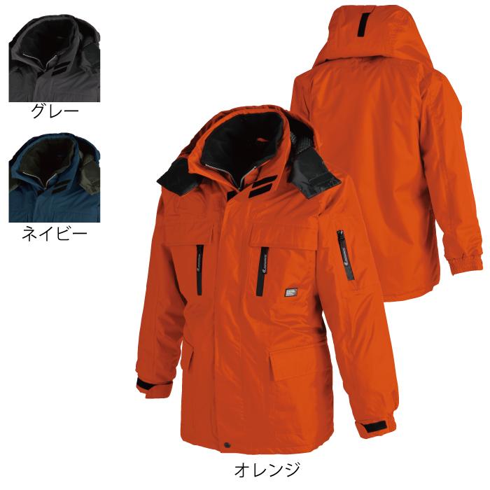 藤和 TS DESIGN 5727 防水防寒コート AIR PROTECTION ポリエステル100%(PVCコーティング) 耐水圧:10,000mm 撥水加工 防水 高強度 保温性