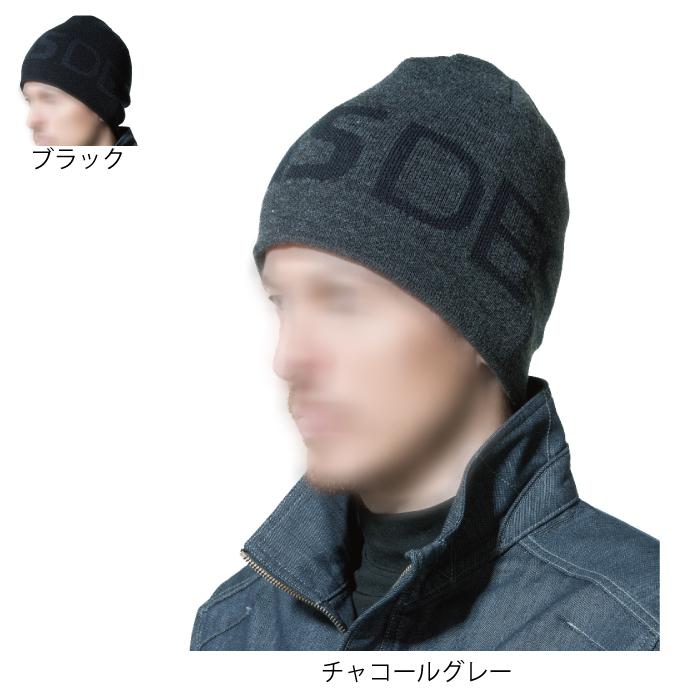 藤和 TS DESIGN 842916 リバーシブルニット帽 アクリル100%