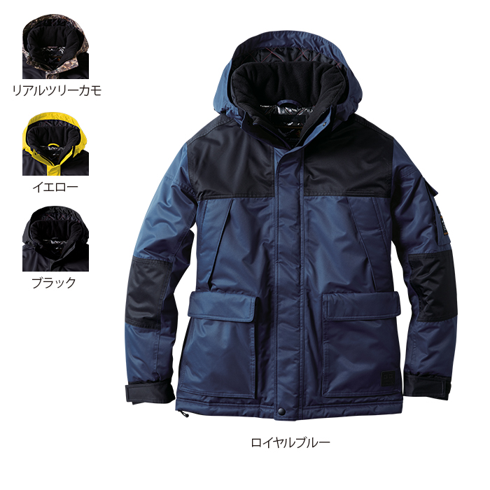 作業服 秋冬用 SOWA 桑和 7114-00 防水防寒ブルゾン 6L