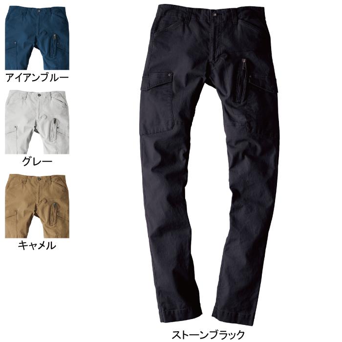 作業服 秋冬用 ジーベック 2243 カーゴパンツ S~LL