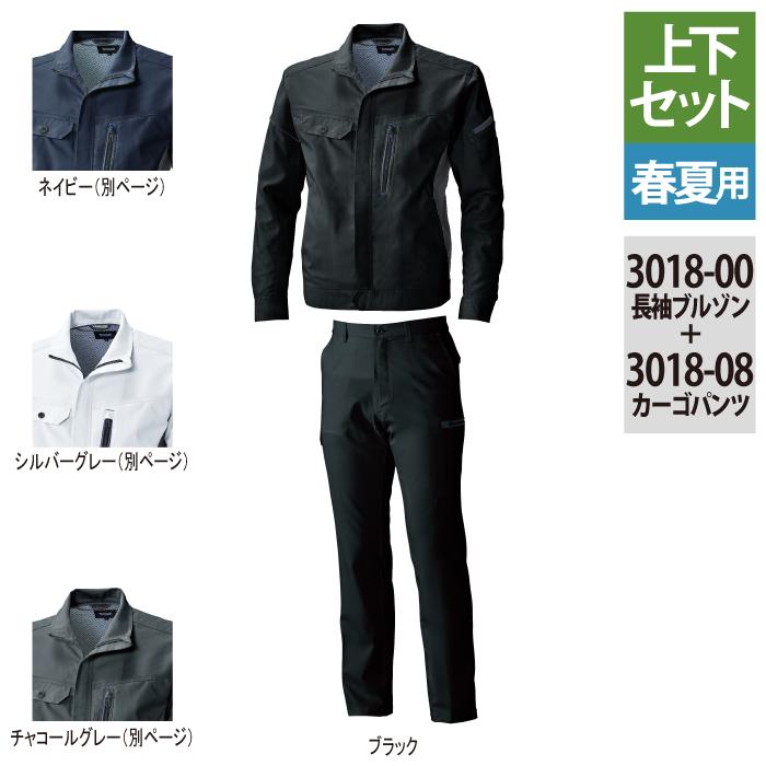 3018-00&3018-08 ブラック