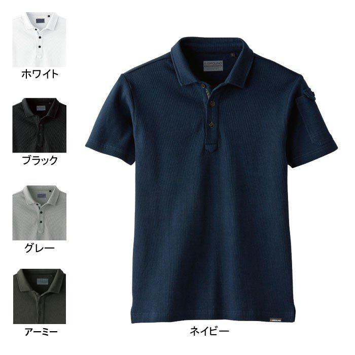 桑和 G.GROUND 50717 半袖ポロシャツ 綿95%・ポリウレタン5%(8.6oz 290g/m2) ストレッチ 消臭 ソフト加工 イージーケア
